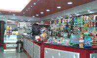Ray Bar